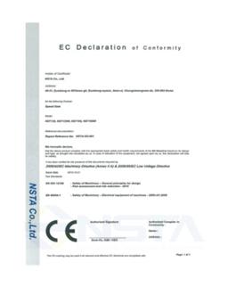 EC Deciaration